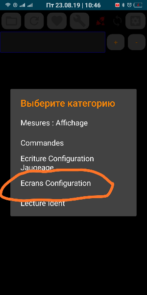 Screenshot_2019-08-23-10-46-09-002_org.quark.dr.canapp.png