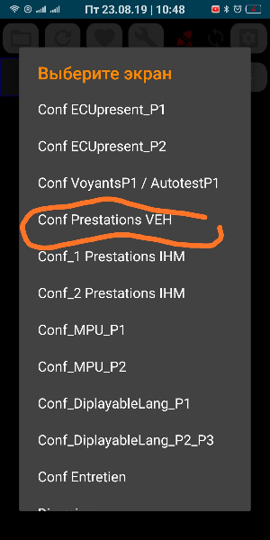 Screenshot_2019-08-23-10-48-24-073_org.quark.dr.canapp.png