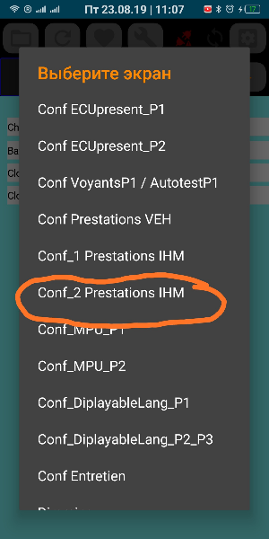 Screenshot_2019-08-23-11-07-10-074_org.quark.dr.canapp.png