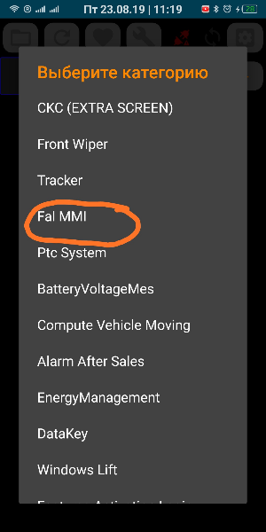 Screenshot_2019-08-23-11-19-34-657_org.quark.dr.canapp.png