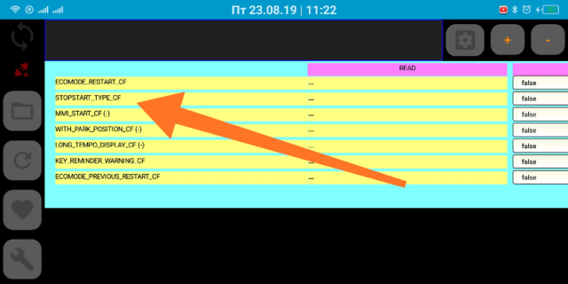 Screenshot_2019-08-23-11-22-22-693_org.quark.dr.canapp.png