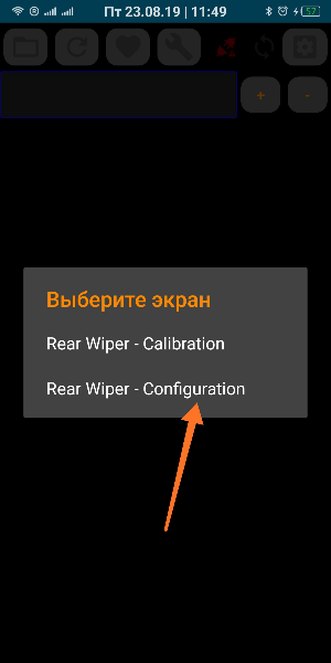 Screenshot_2019-08-23-11-49-39-752_org.quark.dr.canapp.png